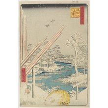 Utagawa Hiroshige: Lumberyard in Fukagawa - Minneapolis Institute of Arts