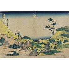 Katsushika Hokusai: Lower Meguro - Minneapolis Institute of Arts