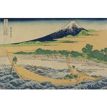 葛飾北斎: The Shore at Tago near Ejiri on the Tokaido, Abriged View - ミネアポリス美術館