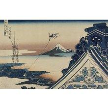 葛飾北斎: Honganji Temple at Asakusa in Edo - ミネアポリス美術館
