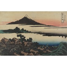 Katsushika Hokusai: Dawn at Isawa in Kai Province - Minneapolis Institute of Arts