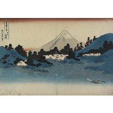 葛飾北斎: Reflection in Lake Misaka, Kai Province - ミネアポリス美術館