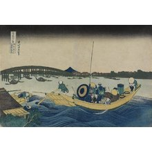 Katsushika Hokusai: Viewing Sunset over Ryogoku Bridge from the Ommaya Embankment - Minneapolis Institute of Arts