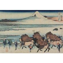 葛飾北斎: The Paddies of Ono in Suruga Province - ミネアポリス美術館