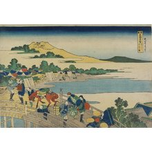 Katsushika Hokusai: Bridge at Fukui in Echizen Province - Minneapolis Institute of Arts