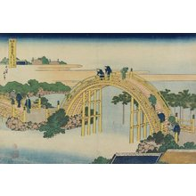 Katsushika Hokusai: Drum Bridge at KameidoTenjin Shrine - Minneapolis Institute of Arts