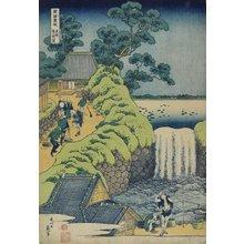 Katsushika Hokusai: Waterfall at Aoigaoka in Edo - Minneapolis Institute of Arts