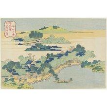 葛飾北斎: Bamboo Grove of Sanson - ミネアポリス美術館