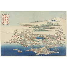 Katsushika Hokusai: Pines and Wave at Ryudo - Minneapolis Institute of Arts