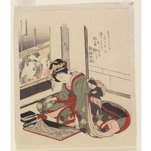 Katsushika Hokusai: Woman Arranging Bonkei - Minneapolis Institute of Arts