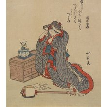葛飾北斎: Woman Fixing Her Hair - ミネアポリス美術館