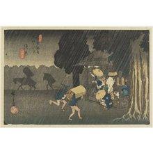 Utagawa Hiroshige: No.40 Suhara - Minneapolis Institute of Arts