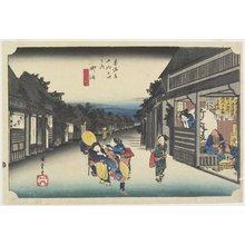 Utagawa Hiroshige: Women Soliciting Travelers, Goyu - Minneapolis Institute of Arts
