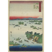 二歌川広重: Actual View of Matsushima, Oshu Province - ミネアポリス美術館