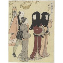 Torii Kiyonaga: January - Minneapolis Institute of Arts