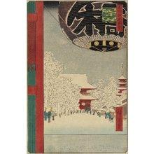歌川広重: Kinryzan Temple at Asakusa - ミネアポリス美術館
