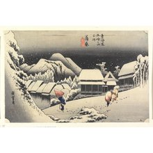 Utagawa Hiroshige: Night Snow, Kanbara - Minneapolis Institute of Arts