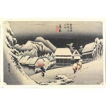 歌川広重: Night Snow, Kanbara - ミネアポリス美術館