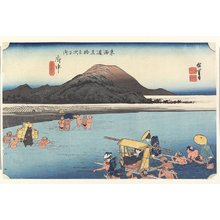 Utagawa Hiroshige: Abe River, Fuchu - Minneapolis Institute of Arts
