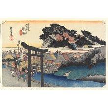 歌川広重: Yugyoji Temle, Fujisawa - ミネアポリス美術館