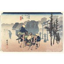 歌川広重: Morning Mist, Mishima - ミネアポリス美術館