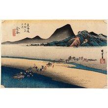 歌川広重: Distant Bank of Oi River, Kanaya - ミネアポリス美術館