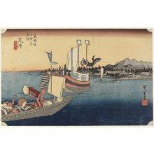 歌川広重: Ferryboats, Arai - ミネアポリス美術館