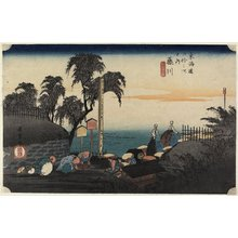Utagawa Hiroshige: Scene at Post Outskirt, Fujikawa - Minneapolis Institute of Arts