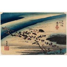 Utagawa Hiroshige: Suruga Bank of Oi River, Shimada - Minneapolis Institute of Arts