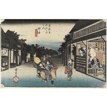Utagawa Hiroshige: Women Soliciating Travelers, Goyu - Minneapolis Institute of Arts