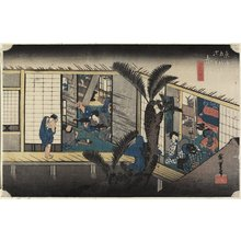 Utagawa Hiroshige: Inn with Serving-Maids, Akasaka - Minneapolis Institute of Arts