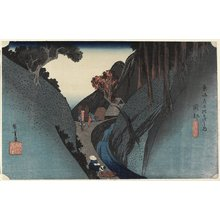 Utagawa Hiroshige: Utsu Mountain, Okabe - Minneapolis Institute of Arts