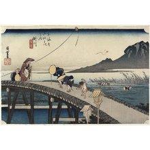 Utagawa Hiroshige: Distant View of Akiba Mountain, Kakegawa - Minneapolis Institute of Arts