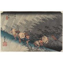 Utagawa Hiroshige: Driving Rain, Shono - Minneapolis Institute of Arts