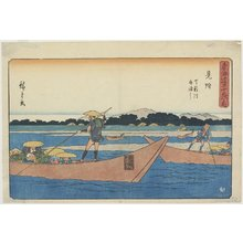 歌川広重: Ferry on the Tenryu River at Mitsuke - ミネアポリス美術館