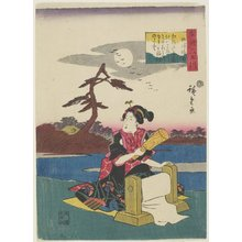 Utagawa Hiroshige: Pounding Silk in Settsu Province - Minneapolis Institute of Arts