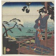 歌川広重: (Woman Standing on Terrace by the Sea) - ミネアポリス美術館