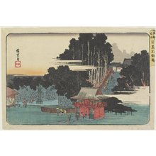 Utagawa Hiroshige: Visiting Fudo Temple at Meguro - Minneapolis Institute of Arts