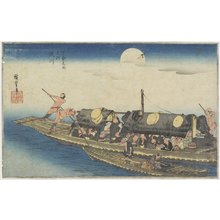 Utagawa Hiroshige: Yodo River - Minneapolis Institute of Arts