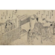 Nishikawa Sukenobu: Scene from Classical Literature - Minneapolis Institute of Arts