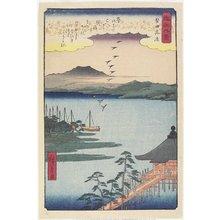 Utagawa Hiroshige II: Geese Homing at Katada - Minneapolis Institute of Arts