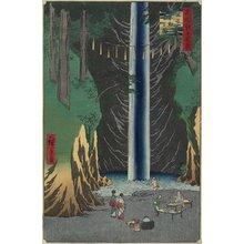 Utagawa Hiroshige: Fudo Waterfall, Oji - Minneapolis Institute of Arts