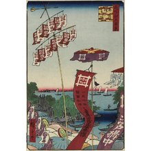 Utagawa Hiroshige: Kanasugi Bridge, Shibaura - Minneapolis Institute of Arts