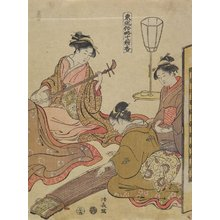 Torii Kiyonaga: Playing Instruments - Minneapolis Institute of Arts