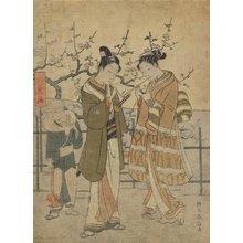 鈴木春信: Spreading Plum Tree - ミネアポリス美術館