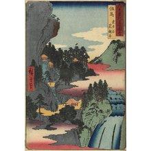 歌川広重: Kannon Temple at Iwaidani, Tajima Province - ミネアポリス美術館
