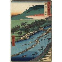 歌川広重: River with Fish Traps, Chikugo Province - ミネアポリス美術館