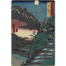 Utagawa Hiroshige: Moon Reflections on Rice Paddys at the foot of Kyodai Mountain, Shinano Province - Minneapolis Institute of Arts