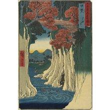 Utagawa Hiroshige: Monkey Bridge, Kai Province - Minneapolis Institute of Arts