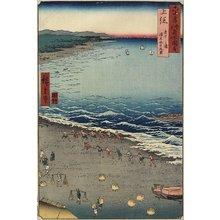 Utagawa Hiroshige: Yasashi-ga-ura Nicknamed Kujuku(99)-ri hama, Kazusa Province - Minneapolis Institute of Arts